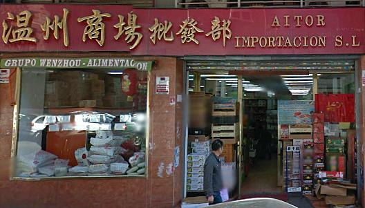 tiendas de ingredientes asiáticos